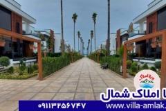 شهرک ساحلی ناز رویان