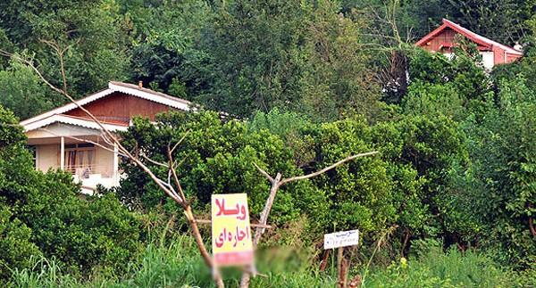 پایتخت نشینان بازار اجاره مسکن در شمال کشور را رونق دادند
