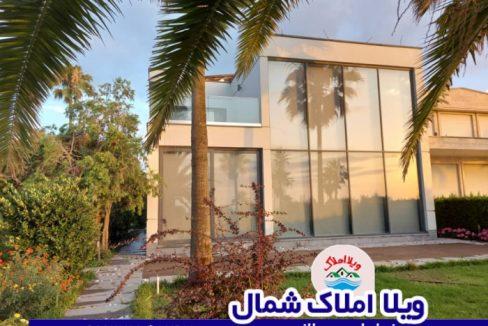 villa modern khaneh daray 3 488x326 - ویلا خانه دریا