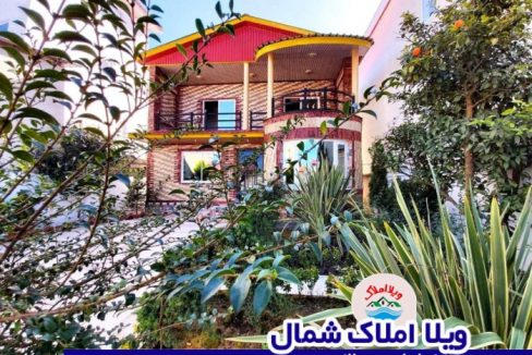 خرید ویلا امیرآباد چمستان