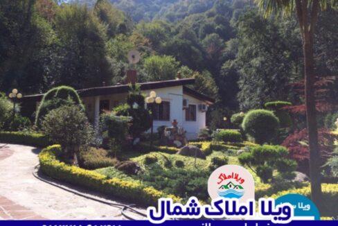 خرید ویلا باغ نوشهر