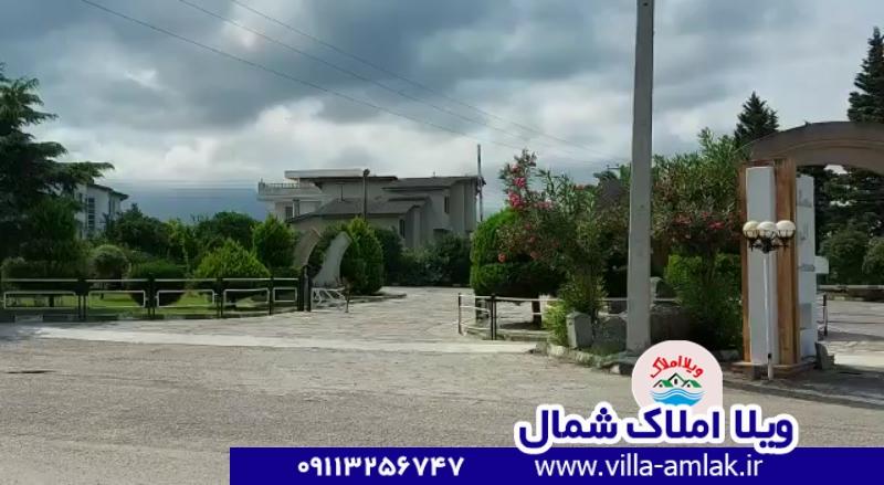 شهرک دهکده البرز سیسنگان