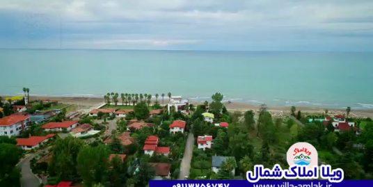 شهرک گلستانک نوشهر